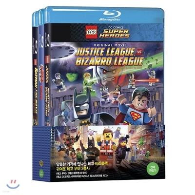레고 무비 & 레고 배트맨 : 더 무비 & 레고 슈퍼 히어로: 저스티스 리그 vs 비자로 리그 트리플팩 (3Disc 한정판) : 블루레이