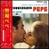 Armando Trovajoli - Il Commissario Pepe (��� ����) OST