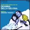 Armando Trovajoli - Dramma Della Gelosia (������ ���) OST