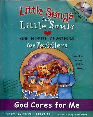 Little Song for Little Souls : God Cares for Me (BOOK & CD)