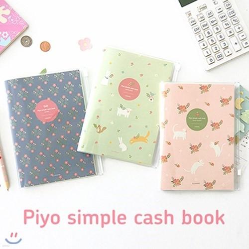 [50%할인]piyo simple cash book