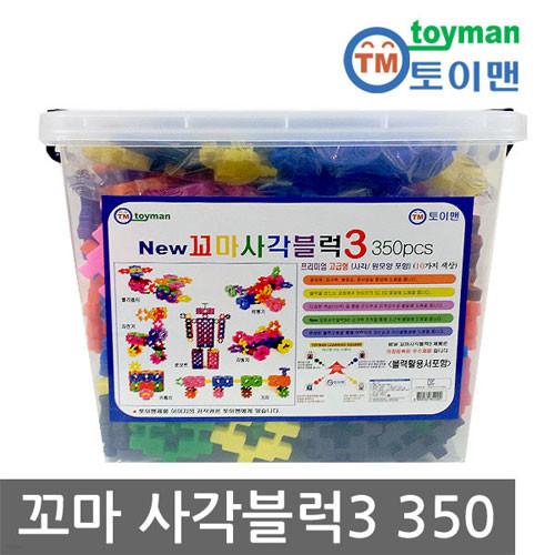 [할인+적립][무료배송]뉴꼬마사각블럭3 (총394개)