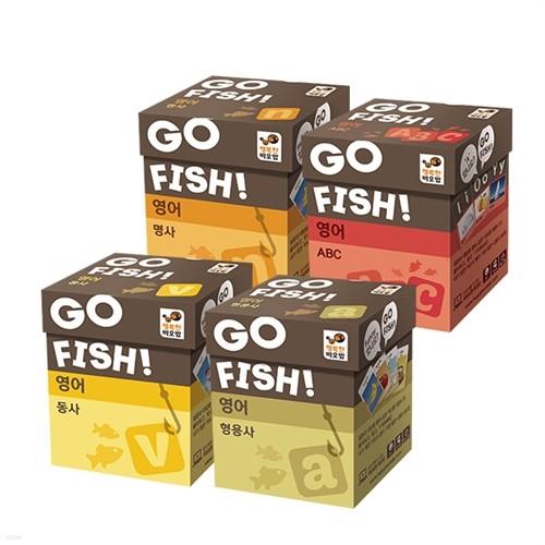 [영어교육 보드게임] Go Fish 고 피쉬 영어 기초 4종 세트(ABC/명사/동사/형용사)
