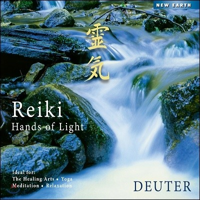 Deuter - Reiki: Hands of Light (도이터 - 레이키: 빛의 손)