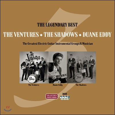 The Ventures, The Shadows, Duane Eddy - The Legendary Best of The Ventures, The Shadows and Duane Eddy