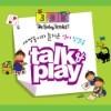 [�߰�][�̰�����å]����Ʈ�� - ���ֵ��� Talk&Play(1�ܰ�) - ��13�� ������������