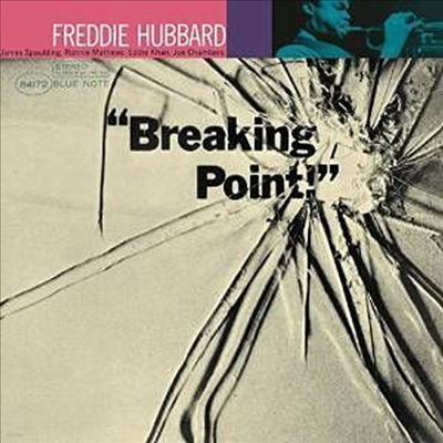 Freddie Hubbard - Breaking Point (Remastered)(180G)(LP)