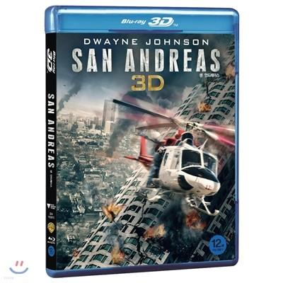 샌 안드레아스 (2D+3D 2Disc) : 블루레이
