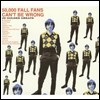 The Fall - 50000 Fall Fans Can't Be Wrong