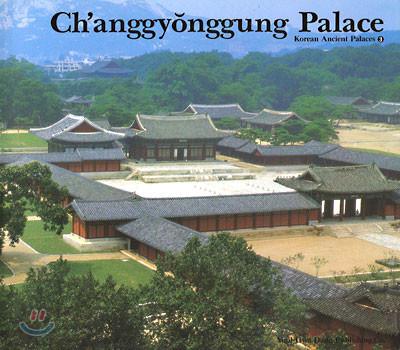 Changgyonggung Palace 창경궁