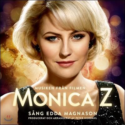 Edda Magnason - Monica Z: Musiken Fran Filmen (왈츠 포 모니카) OST
