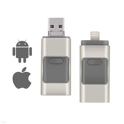 [특가/무료배송][메모렛] ms300i 64GB OTG USB메모리