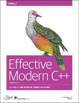Effective Modern 이펙티브 모던 C++