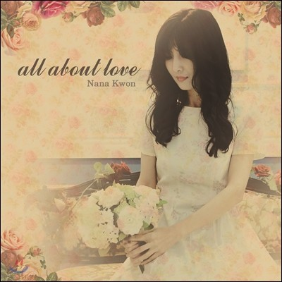 권나나 - All About Love