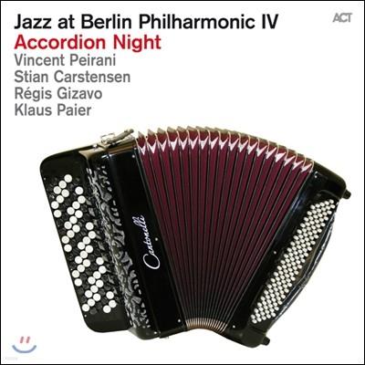 재즈 앳 베를린 필하모닉 4집 (Jazz At Berlin Philharmonic IV - Accordion Night)