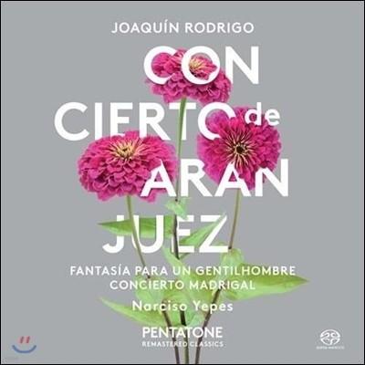Narciso Yepes 로드리고: 아랑훼즈 협주곡 (Rodrigo: Concierto de Aranjuez) 나르시소 예페스