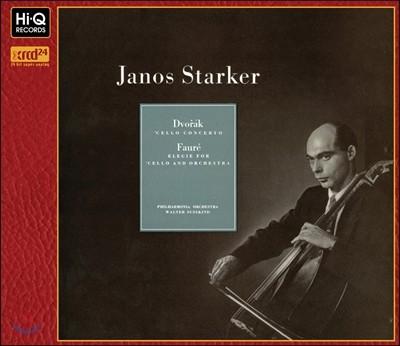 Janos Starker 드보르작: 첼로 협주곡 / 엘가: 엘레지 (Dvorak: Cello Concerto / Faure: Elegie for Cello and Orchestra)