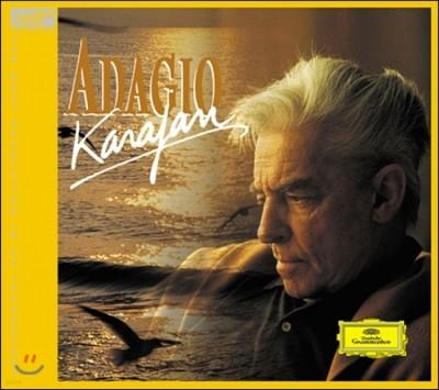 Herbert von Karajan 카라얀 아다지오(Karajan Adagio)