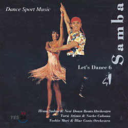 Let's Dance 6 - Samba