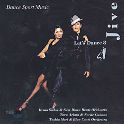 Let's Dance 8 - Jive