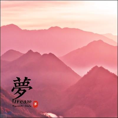 Naoyuki Onda - Dream