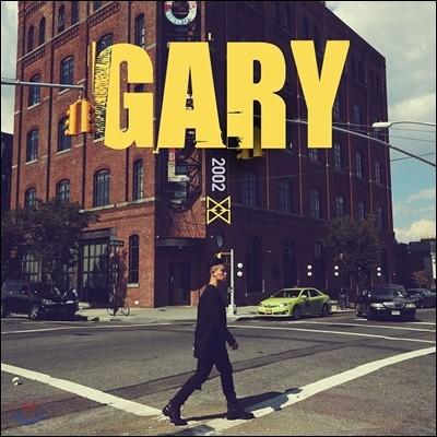 개리 (Gary) 1집 - 2002