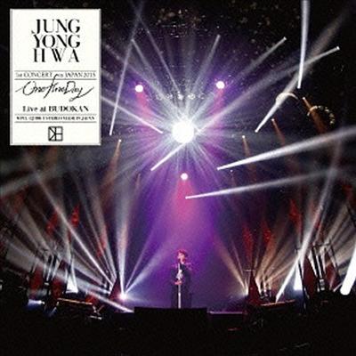정용화 - 1st Concert In Japan 'One Fine Day' Live At Budokan (2CD)