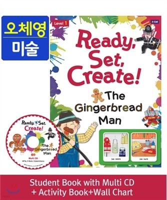 Ready,Set,Create! 1: The Gingerbread Man Pack