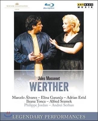 Marcelo Alvarez / Elina Garanca 마스네: 베르테르 (Massenet: Werther)