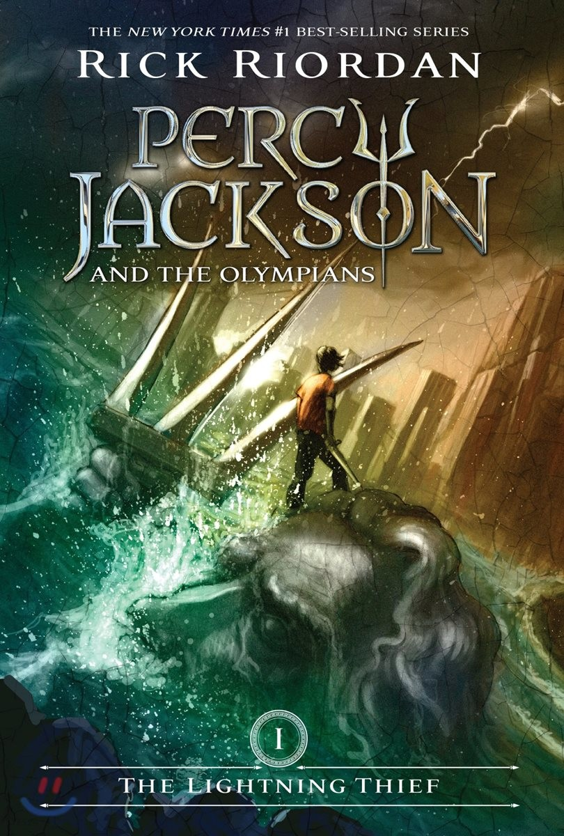 Percy Jackson and the Olympians #1 : The Lightning Thief