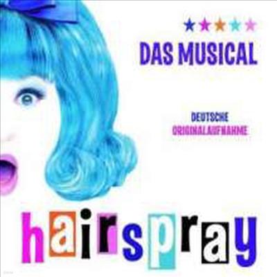 Scott Wittman - Hairspray (헤어스프레이) (Deutsche Original Version)(Das Musical)(CD)