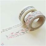 Masking Tape - 04 RUNA