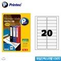 프린텍 애니라벨-화일인덱스라벨  V3470 (100매)  A(9-2)