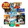 [오로라북스] [3D 입체북] 살아 움직이는 놀라운 3D의 세계 (전8권)