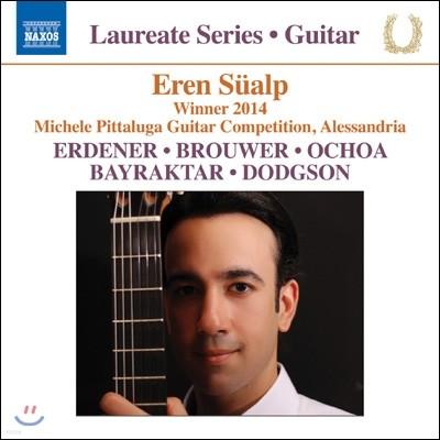 Eren Sualp 에렌 쉬알프 기타 독주곡집 (Guitar Recital)