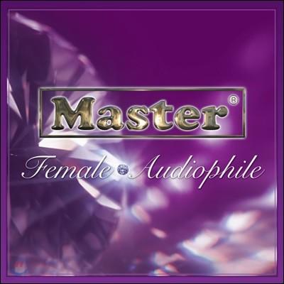 여성 보컬 오디오파일 (Female Audiophile) [LP]