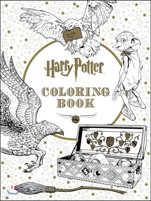 Harry Potter Coloring Book (미국판)
