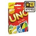 [Mattel] [보약게임] 우노카드 Uno