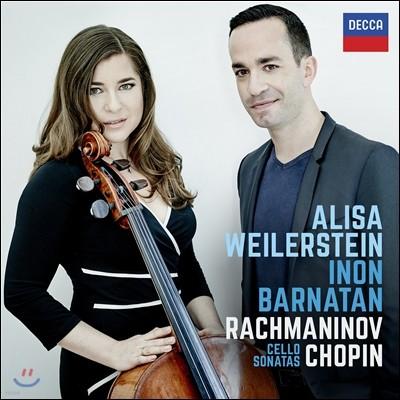 Alisa Weilerstein 쇼팽 / 라흐마니노프: 첼로 소나타 (Chopin / Rachmaninov: Cello Sonatas)