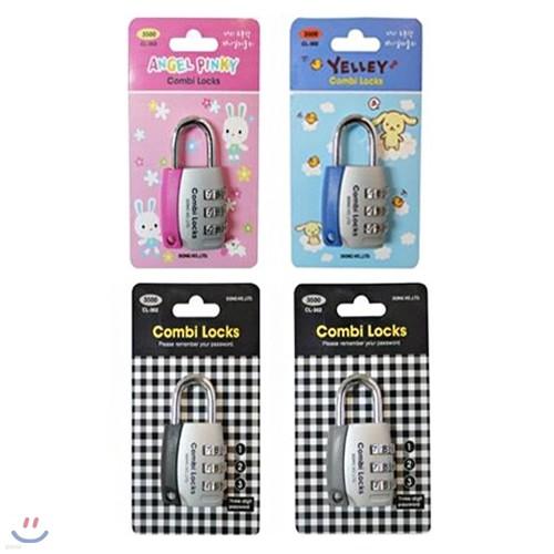 콤비락 3단번호변동열쇠(자물쇠)CL-302