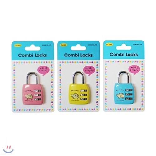 콤비락 3단번호변동열쇠(자물쇠)CL-303