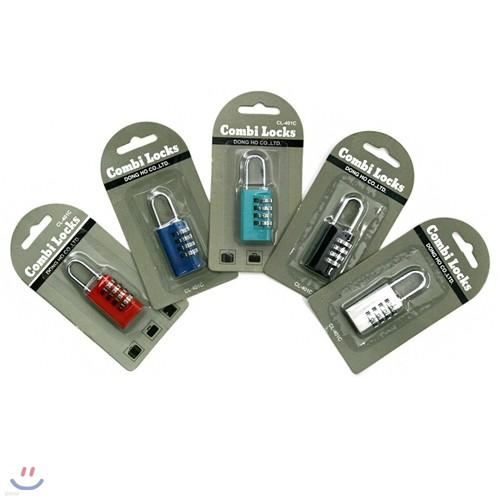 콤비락 4단번호변동열쇠(자물쇠)CL-401C