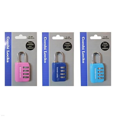 콤비락 4단번호변동열쇠(자물쇠)CL-405 10개묶음