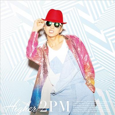 투피엠 (2PM) - Higher (우영 Ver.)