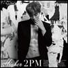 투피엠 (2PM) - Higher (준호 Ver.)