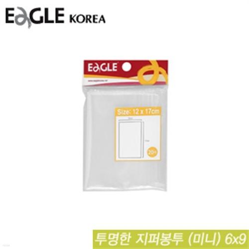 이글코리아 투명한지퍼봉투(미니) 6x9cm  접착봉투 지퍼봉투 택배봉