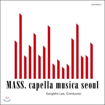 카펠라 무지카 서울 (Capella Musica Seoul) - 미사 (Mass)
