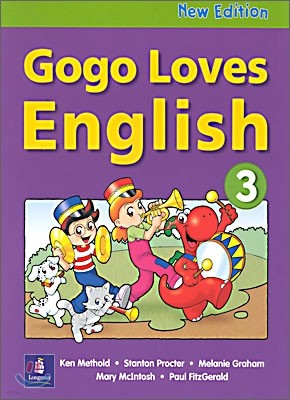 Gogo Loves English 3 : Student Book (New Edition)