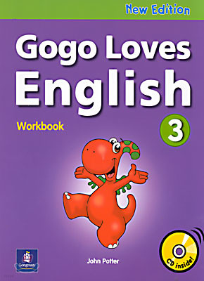 Gogo Loves English 3 : Workbook (New Edition) with CD