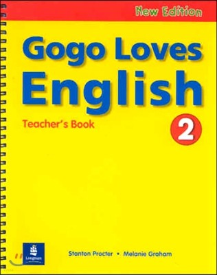 Gogo Loves English 2 : Teacher's Book (New Edition)